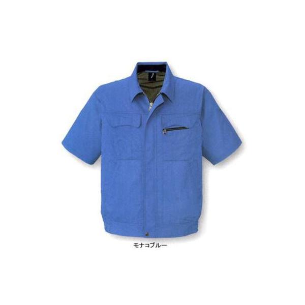 コーコス A-5570 エコストレッチ半袖ブルゾン エコスキート ストレッチライトツイル 綿70%・ポリエステル30% ストレッチ 帯電防止素材使用