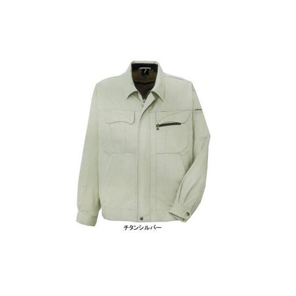 コーコス A-5571 エコストレッチ長袖ブルゾン エコスキート ストレッチライトツイル 綿70%・ポリエステル30% ストレッチ 帯電防止素材使用