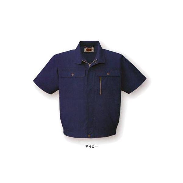 コーコス H-190 エコストレッチ半袖ブルゾン 平織・ジュリス ポリエステル75%・綿25% ストレッチ 帯電防止素材使用