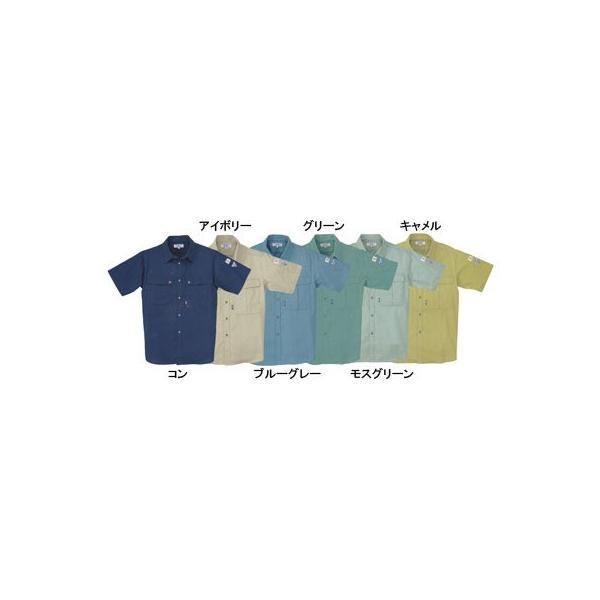 ジーベック 9292 半袖シャツ エコサマーツイル ポリエステル50%・綿50% 帯電防止素材 プリーツロン