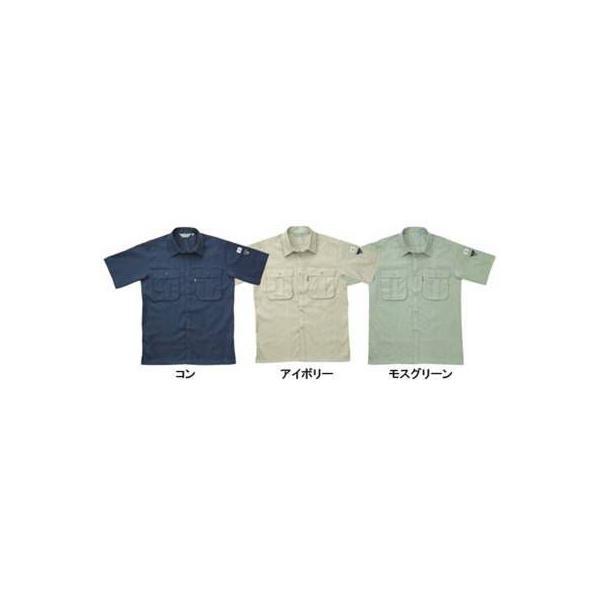 ジーベック 3192 半袖シャツ エコサマーツイル ポリエステル65%・綿35% 帯電防止素材 プリーツロン