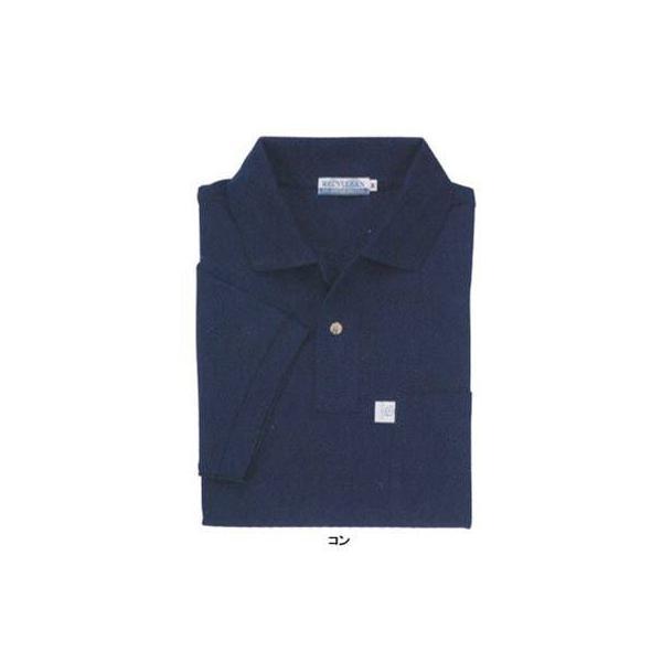 ジーベック 6150 半袖ポロシャツ カノコ ポリエステル50%(再生ポリエステル100%)・綿50% 伸縮素材