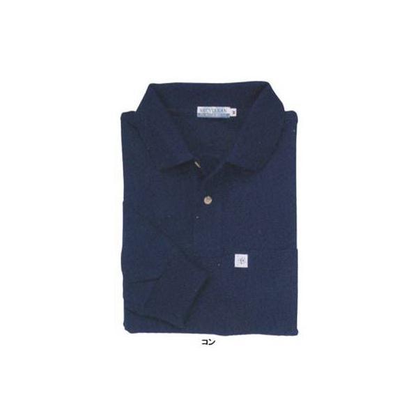 ジーベック 6155 長袖ポロシャツ カノコ ポリエステル50%(再生ポリエステル100%)・綿50% 伸縮素材