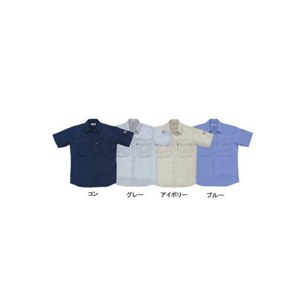 ジーベック 1292 半袖シャツ T/Cサマーツイル 帯電防止素材 プリーツロン