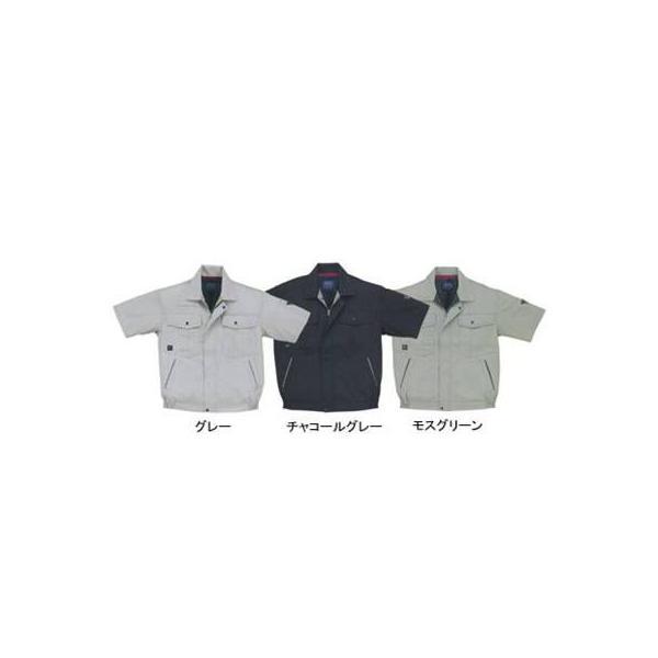 ジーベック 1271 半袖ブルゾン サマーツイル ポリエステル65%・綿35% 帯電防止素材 プリーツロン