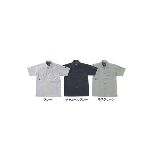 ジーベック 1272 半袖シャツ サマーツイル ポリエステル65%・綿35% 帯電防止素材 プリーツロン