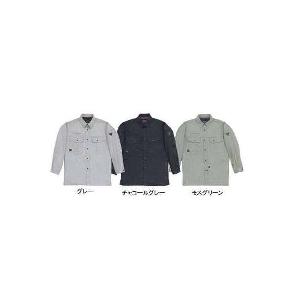 ジーベック 1273 長袖シャツ サマーツイル ポリエステル65%・綿35% 帯電防止素材 プリーツロン