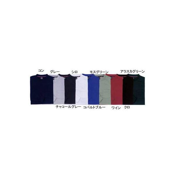 ジーベック 6123 長袖Tシャツ ハニカムメッシュ ポリエステル100% 伸縮素材