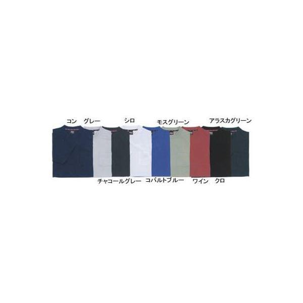 ジーベック 6124 半袖Tシャツ ハニカムメッシュ ポリエステル100% 伸縮素材