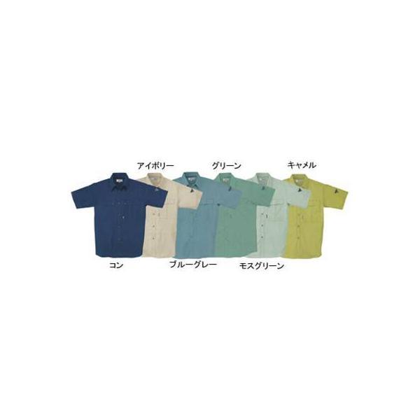 ジーベック 9220 半袖シャツ ポリエステル65%・綿35% 帯電防止素材 プリーツロン