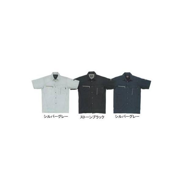 ジーベック 1252 半袖シャツ ドビークロス ポリエステル65%・綿35% プリーツロン