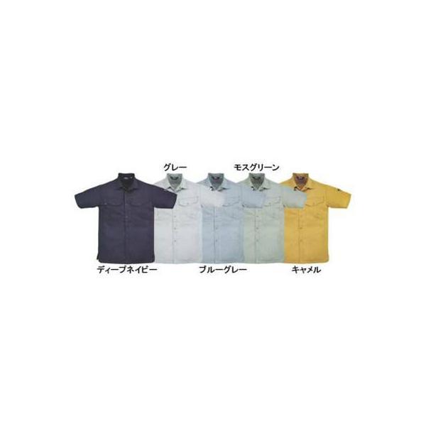 ジーベック 1492 半袖シャツ T/Cサマーツイル ポリエステル65%・綿35% 帯電防止素材