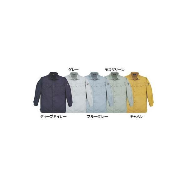 ジーベック 1493 長袖シャツ T/Cサマーツイル ポリエステル65%・綿35% 帯電防止素材
