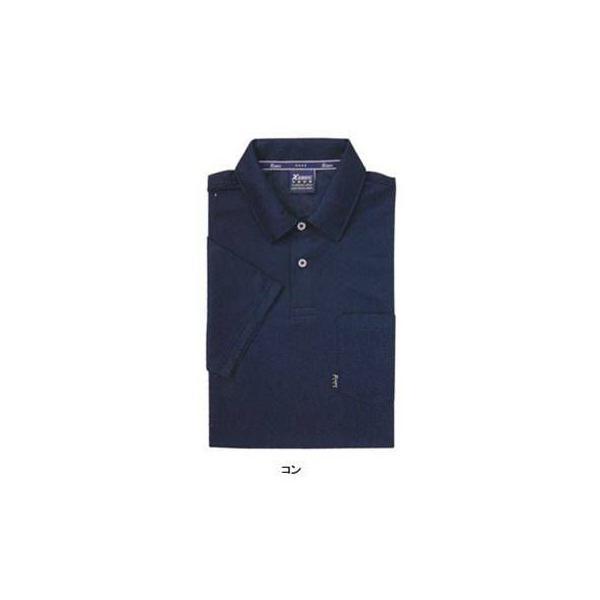 ジーベック 6140 半袖ポロシャツ スムースジャガード ポリエステル95%・綿5% 伸縮素材