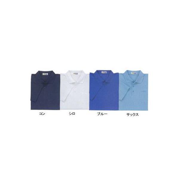 作業服 作業着 春夏用 ジーベック 6100 半袖ポロシャツ S〜LL kinsyou-webshop 02