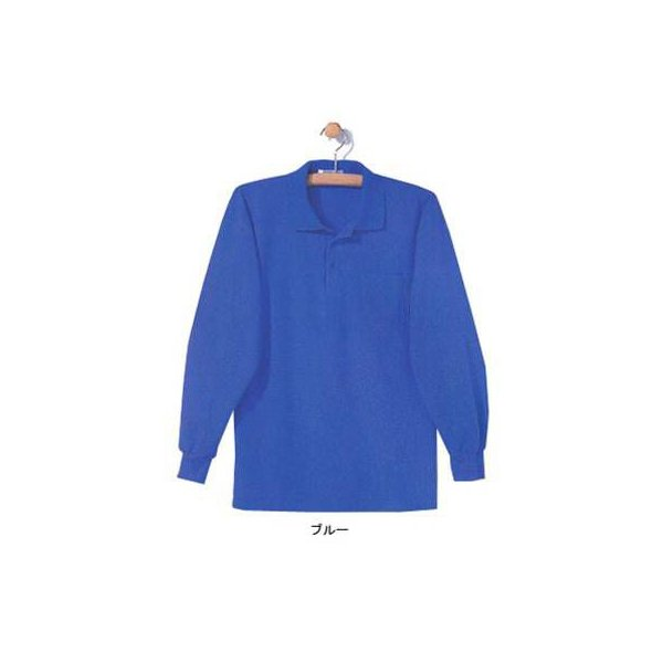 ジーベック 6130 長袖ポロシャツ カノコ 綿55%・ポリエステル45% 伸縮素材 帯電防止素材