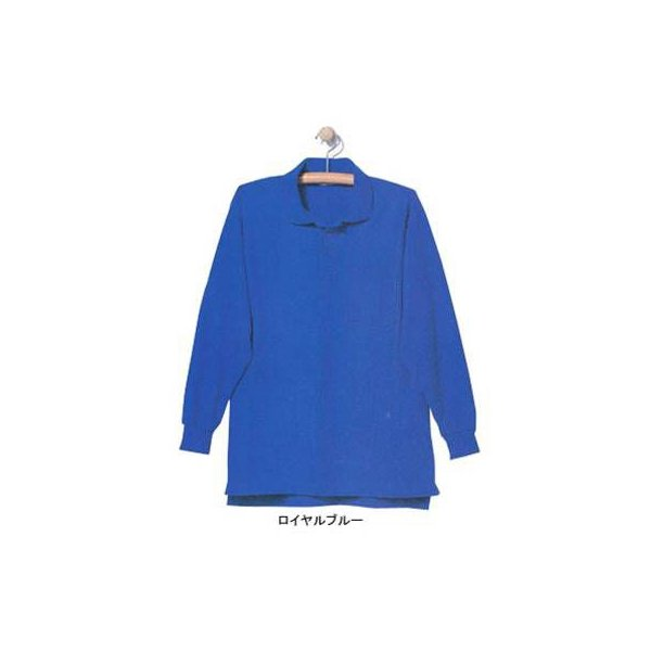 ジーベック 6175 長袖ポロシャツ カノコ ポリエステル65%・綿35% 伸縮素材