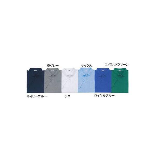 作業服 作業着 春夏用 ジーベック 6175 長袖ポロシャツ S〜LL|kinsyou-webshop|02