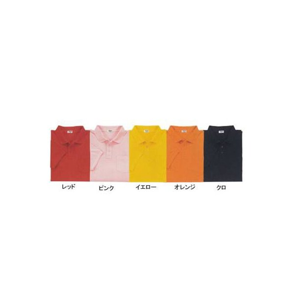 作業服 作業着 春夏用 ジーベック 6175 長袖ポロシャツ S〜LL|kinsyou-webshop|03