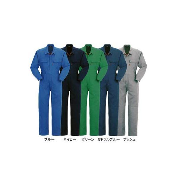 DON 5730 ツナギ服 ツイル(中国製) ポリエステル65%・コットン35% ストレッチ