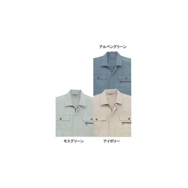 作業服 作業着 サンエス IM2510 長袖ブルゾン SS〜LL|kinsyou-webshop|02