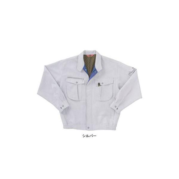 サンエス WA20001(AG20001) 長袖ブルゾン 二重織り裏綿(ポリエステル90%・綿10%) ストレッチ 帯電防止素材