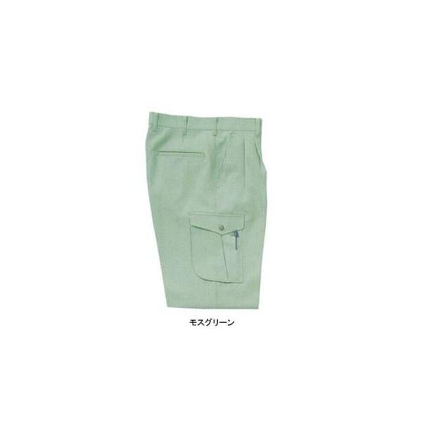 サンエス WA20005(AG20005) ツータックカーゴパンツ 二重織り裏綿(ポリエステル90%・綿10%) ストレッチ 帯電防止素材
