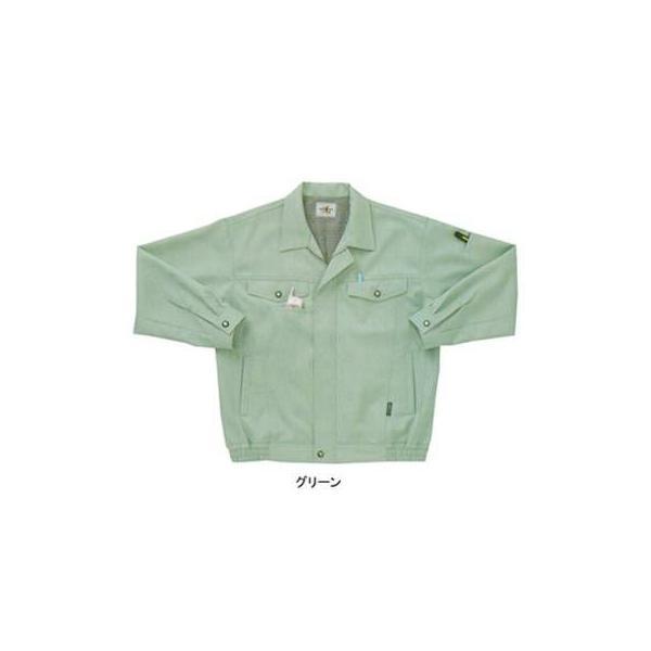 サンエス WA20101(AG20101) 長袖ブルゾン 二重織り裏綿(ポリエステル90%・綿10%) ストレッチ 帯電防止素材
