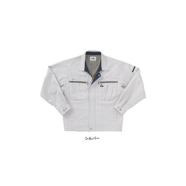 サンエス WA20111(AG20111) 長袖ジャンパー 二重織り裏綿(ポリエステル90%・綿10%) ストレッチ 帯電防止素材