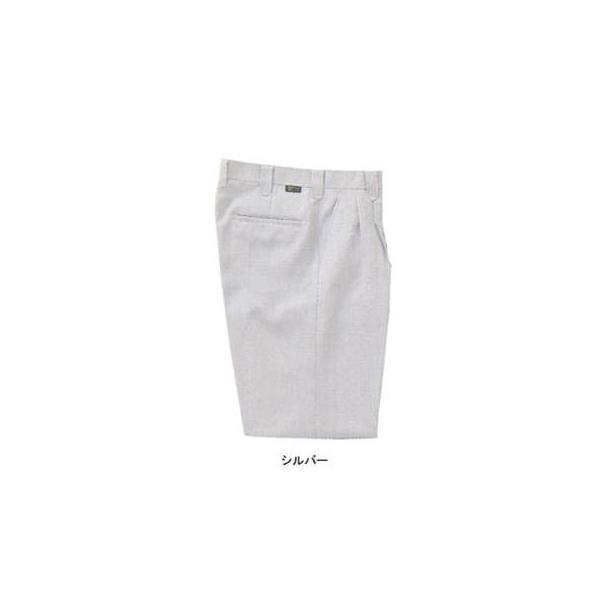 サンエス WA20114(AG20114) ツータックパンツ 二重織り裏綿(ポリエステル90%・綿10%) ストレッチ 帯電防止素材