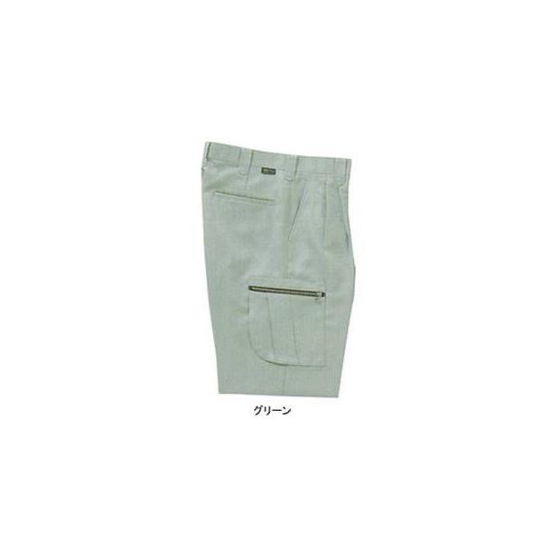サンエス WA20115(AG20115) ツータックカーゴパンツ 二重織り裏綿(ポリエステル90%・綿10%) ストレッチ 帯電防止素材