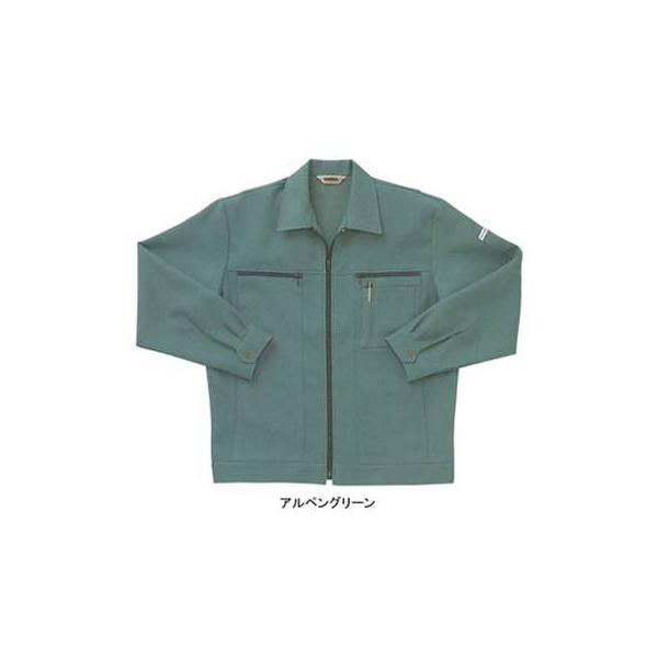 サンエス WA4010(AG4010) 長袖ジャンパー 二重織り裏綿(ポリエステル90%・綿10%) ストレッチ 帯電防止素材