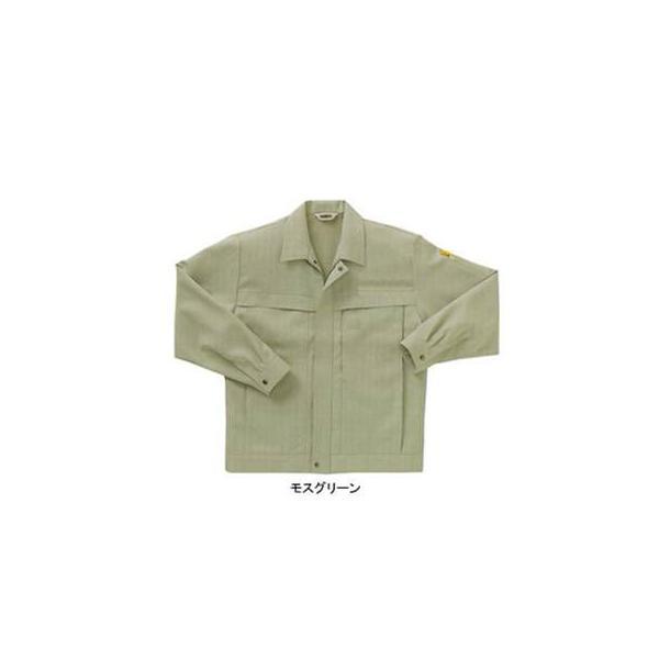 サンエス WA4100(AG4100) デカポケジャンパー 二重織り裏綿(ポリエステル90%・綿10%) ストレッチ 帯電防止素材