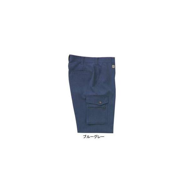 サンエス WA4040(AG4040) カーゴパンツ 二重織り裏綿(ポリエステル90%・綿10%) ストレッチ 帯電防止素材