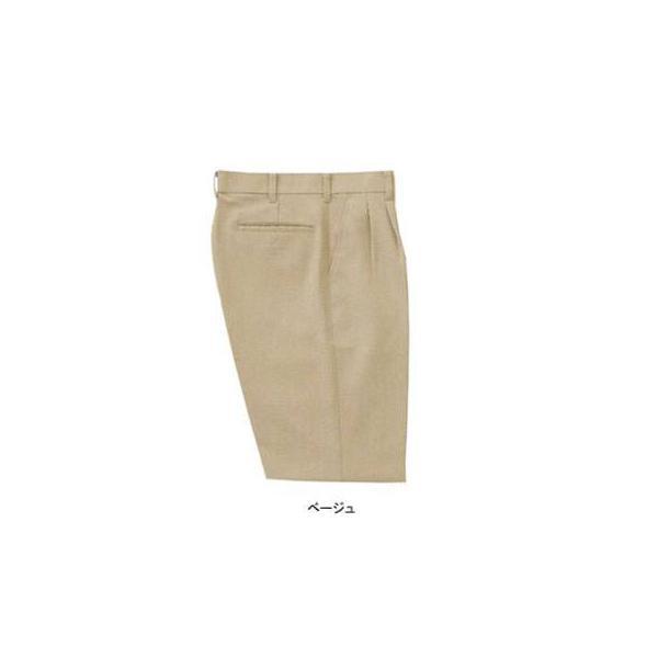サンエス WA4050(AG4050) ツータックパンツ 二重織り裏綿(ポリエステル90%・綿10%) ストレッチ 帯電防止素材