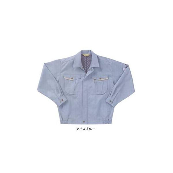 サンエス WA20011(AD20011) 長袖ブルゾン ツイル ポリエステル54%・綿45%・複合繊維(ポリエステル)1% 再生ポリエステル55% ストレッチ 帯電防止素材 エコ