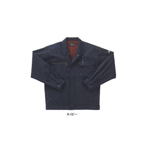 サンエス WA20311(BC20311) 長袖ジャンパー ツイル(ポリエステル65%・綿35%) ストレッチ 帯電防止素材