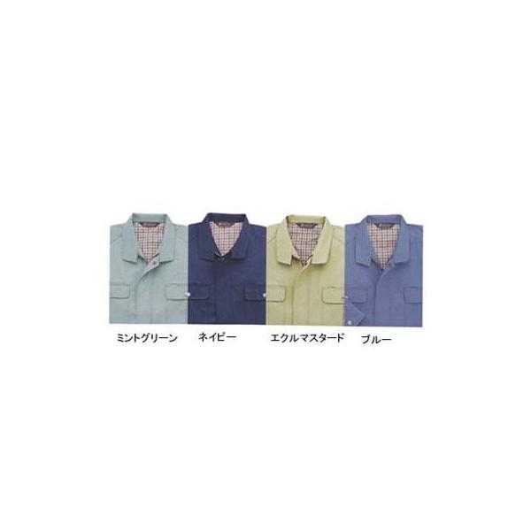 作業服 作業着 サンエス BC3200 ラグラントリカットブルゾン SS〜LL|kinsyou-webshop|02