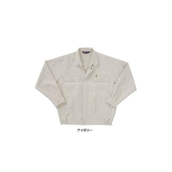 サンエス WA3800(BC3800) 長袖ブルゾン 二重織り裏綿(ポリエステル90%・綿10%) ストレッチ 帯電防止素材