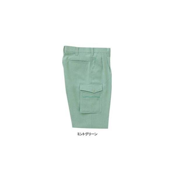 サンエス WA3750(BC3750) ツータックカーゴパンツ 二重織り裏綿(ポリエステル90%・綿10%) ストレッチ 帯電防止素材