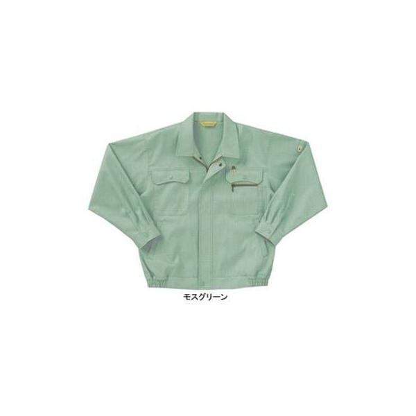 サンエス WA4500(AD4500) 長袖ブルゾン 二重織り(綿100%) ストレッチ