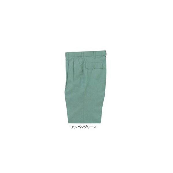 サンエス WA4640(AD4640) ツータックパンツ 二重織り(綿100%) ストレッチ