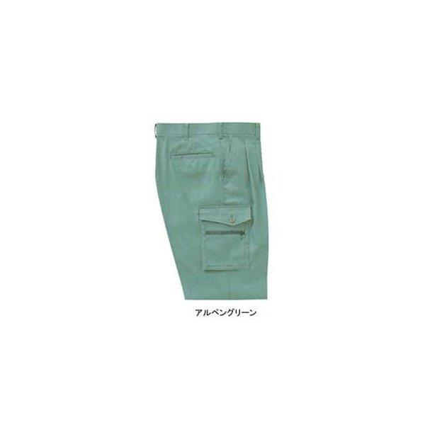 サンエス WA4650(AD4650) ツータックカーゴパンツ 二重織り(綿100%) ストレッチ