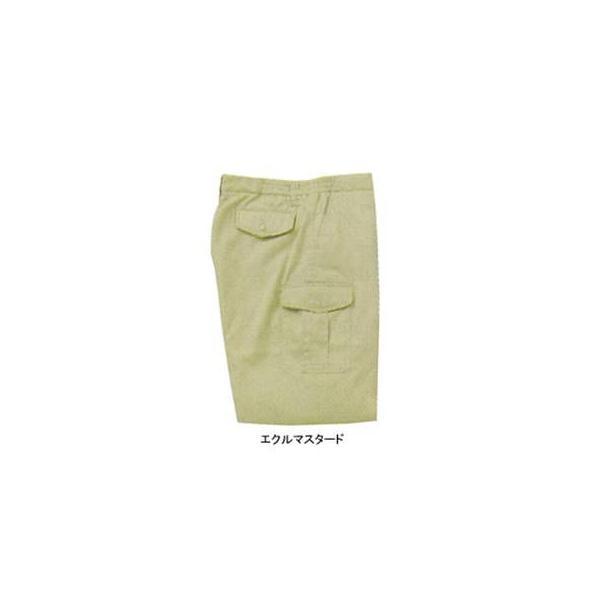 サンエス BO855(BC855) 防寒カーゴパンツ ソフトツイル([表]ポリエステル60%・綿40%、[裏]三層アルミメッシュ・ポリエステル100%、[中綿]ポリエステル100%) 帯電防止素材 撥水