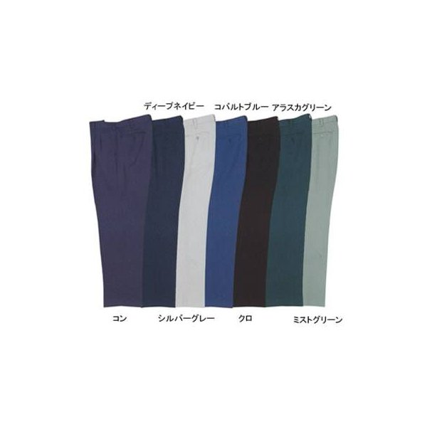 作業服 作業着 秋冬用 ジーベック 1572 ツータックスラックス W70〜W120|kinsyou-webshop