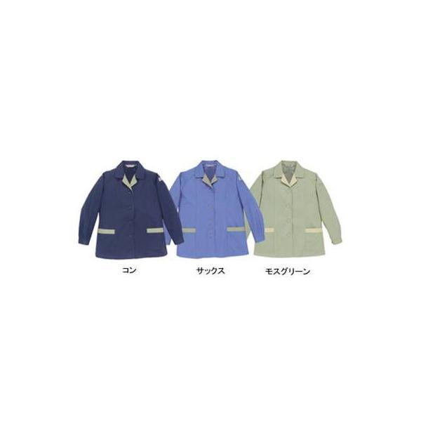 ジーベック 3102 レディースジャケット エコツイル ポリエステル65%・綿35% 帯電防止素材
