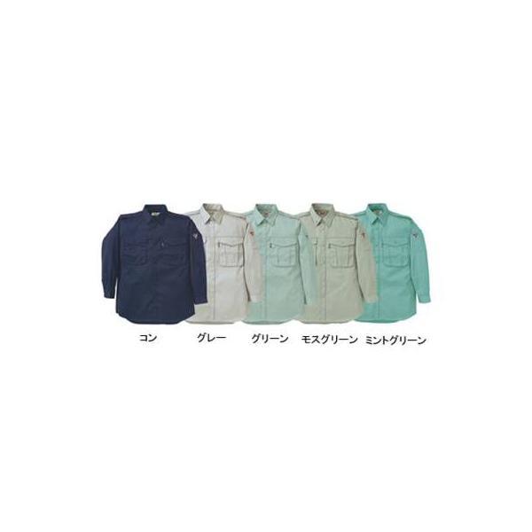 ジーベック 1284 長袖シャツ ツイル ポリエステル65%・綿35% 帯電防止素材 プリーツロン