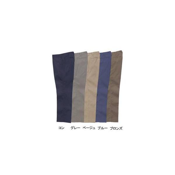 ジーベック 3856 米式ズボン(ノータック) ツイル ポリエステル65%・35% 帯電防止作業服JIS T8118適合商品