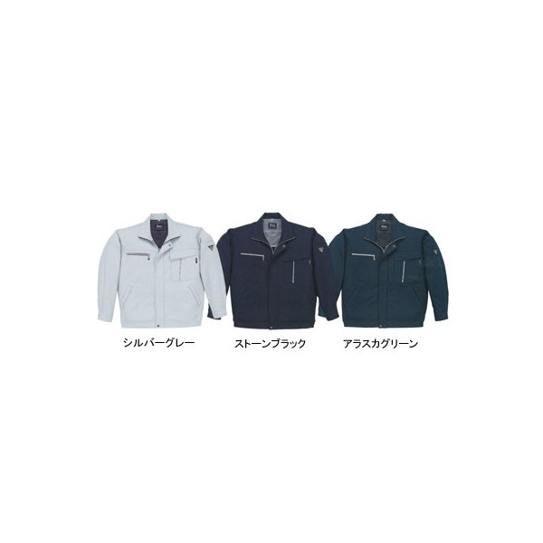 作業服 作業着 秋冬用 ジーベック 1240 長袖ブルゾン S〜LL|kinsyou-webshop