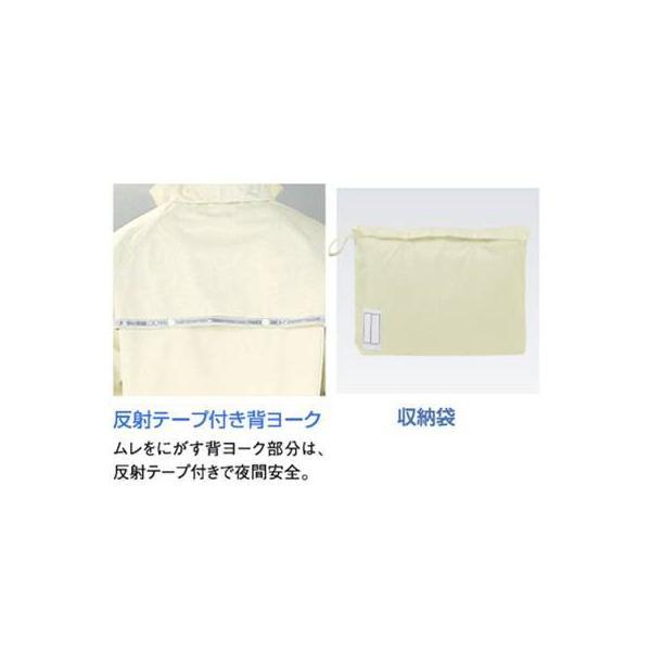 レインウエア スミクラ A-428A アメダスレインスーツ(上下セット) S〜LL|kinsyou-webshop|03